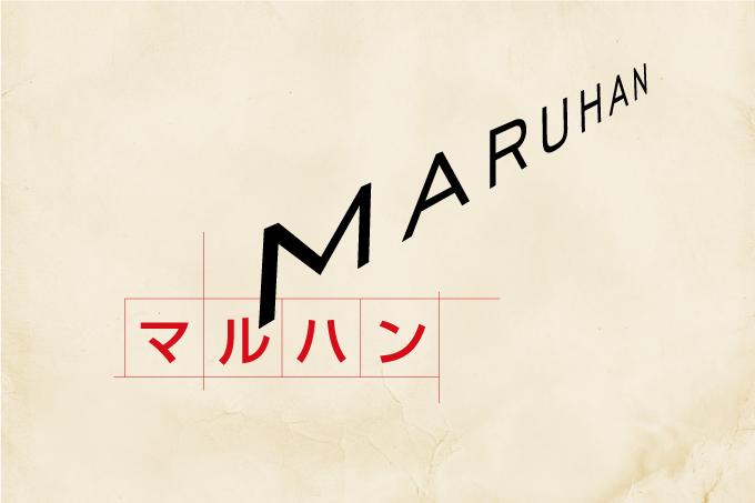 MARUHAN 02