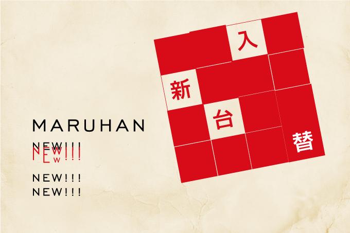 MARUHAN 03