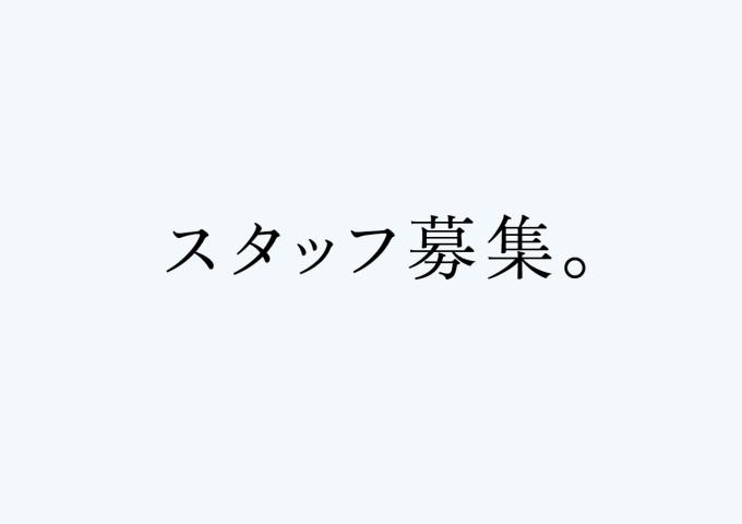 スクリーンショット(2013-06-03-14.01