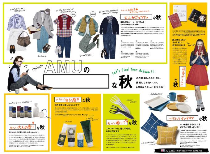 AMUAKI20147-8