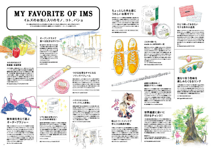 IMS-2014AKI-9-10