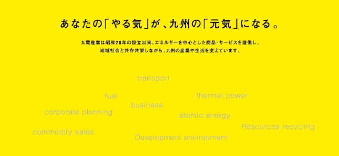 スクリーンショット(2016-08-24 10.38.19)