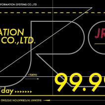 鉄道情報システム株式会社