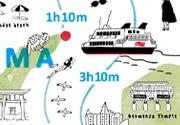 JR九州高速船 / BEETLE