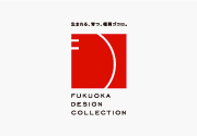 FUKUOKA DESIGN COLLECTION