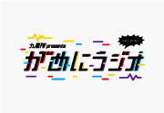 NHK PROGRAM LOGO