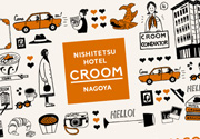 CROOM NAGOYA
