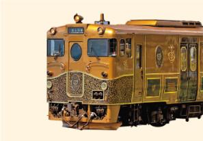 JR九州_或る列車