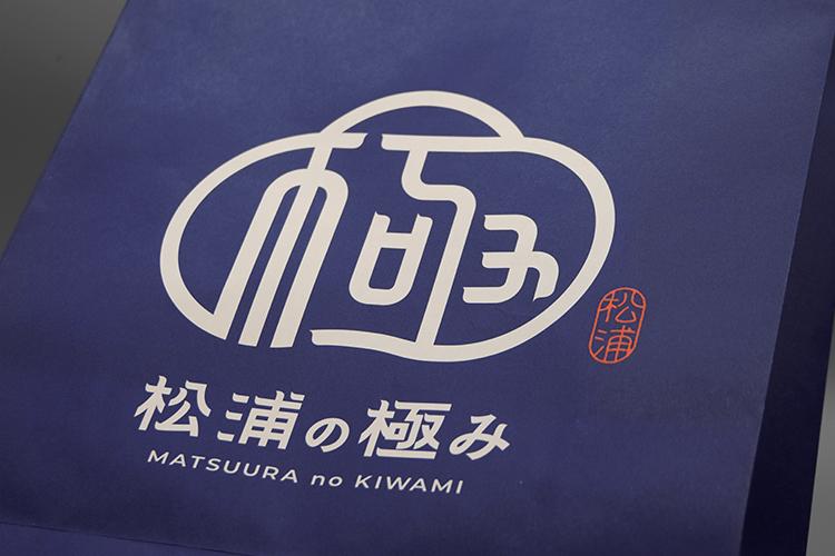 matsuuranokiwami_shopbag_2
