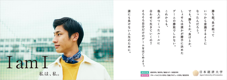 nikkei_koukoku_02