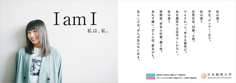 nikkei_koukoku_03