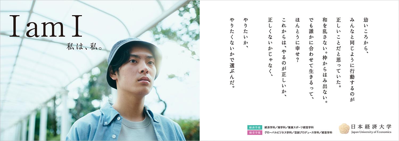 nikkei_koukoku_04